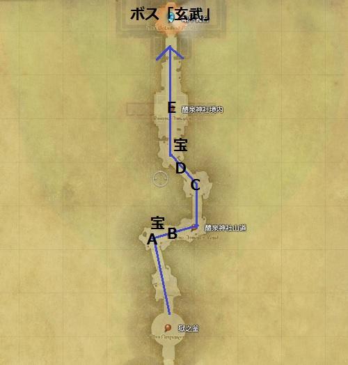 獄之蓋地図3