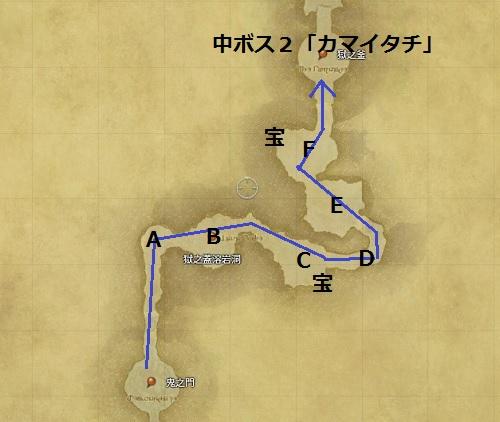 獄之蓋地図2