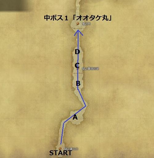 獄之蓋地図1