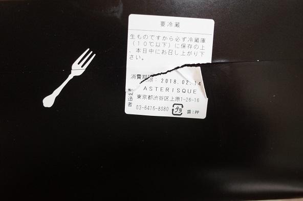 R0209912.jpg