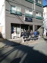 中華ソバ 伊吹【壱百弐九】-22