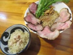 極汁美麺 umami【五】-4
