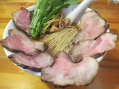 極汁美麺 umami【五】-5