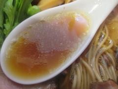 極汁美麺 umami【五】-7