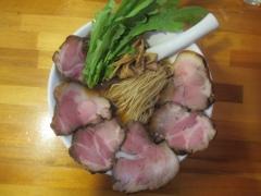 極汁美麺 umami【五】-6