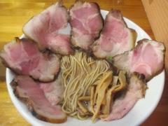 極汁美麺 umami【五】-9