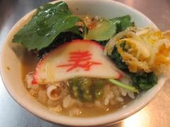 Bonito Soup Noodle RAIK【壱七】-17
