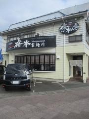 中華そば 桜木製麺所-1