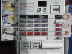 中華そば 桜木製麺所-3