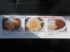 中華そば 桜木製麺所-5