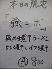 がふうあん【壱壱】-2