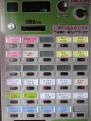 がふうあん【壱壱】-3