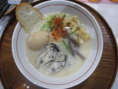 真鯛らぁー麺 日より【五】-5