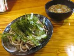 五福星(うーふーしん)-6