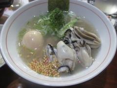 真鯛らぁ麺 日より【六】-4