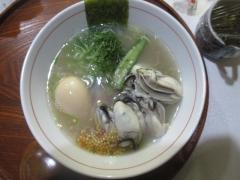 真鯛らぁ麺 日より【六】-5