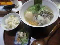 真鯛らぁ麺 日より【六】-6