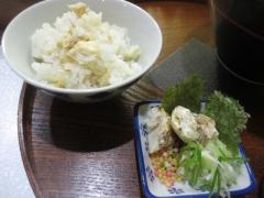 真鯛らぁ麺 日より【六】-7