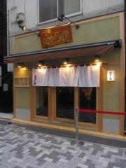 【新店】らぁ麺 はやし田-1