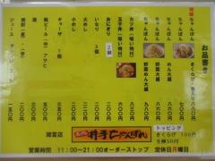 名代 北方 井手ちゃんぽん 諸富店-2