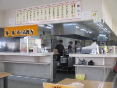 名代 北方 井手ちゃんぽん 諸富店-6