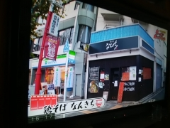 鶏そば なんきち【参】-2