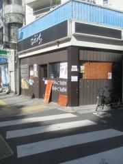 鶏そば なんきち【参】-1