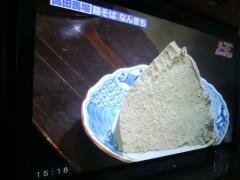 鶏そば なんきち【参】-4