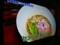 鶏そば なんきち【参】-6