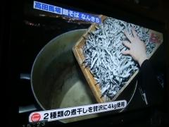 鶏そば なんきち【参】-9