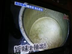 鶏そば なんきち【参】-10