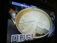 鶏そば なんきち【参】-11