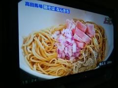 鶏そば なんきち【参】-13