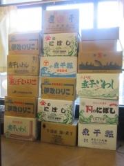 中華ソバ 伊吹【壱百参壱】-14