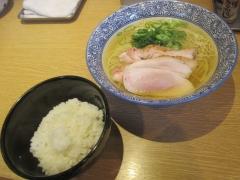 麺屋 一燈【参七】-4