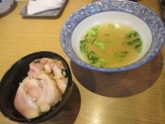 麺屋 一燈【参七】-11
