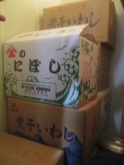 麺や 而今(麺処 ゆうき)【五四】-14