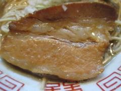 麺や 而今(麺処 ゆうき)【五四】-17