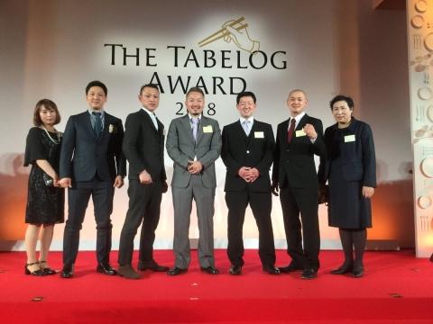 The Tabelog Award 2018を発表! ~ラーメン店からは5店が「Bronze」を受賞~ -2