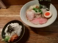 Homemade Ramen 麦苗【壱七】-7