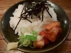 Homemade Ramen 麦苗【壱七】-8
