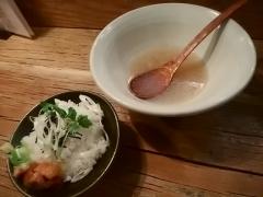 Homemade Ramen 麦苗【壱七】-11