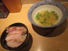 麺屋 一燈【参八】-8