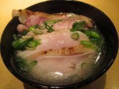 麺屋 一燈【参八】-10