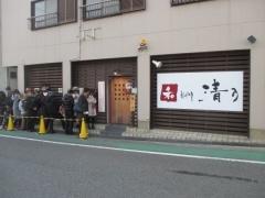 和dining 清乃【八】-1