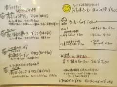 和dining 清乃【八】-2