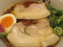和dining 清乃【八】-6