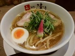 和dining 清乃【八】-7