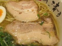 和dining 清乃【八】-9