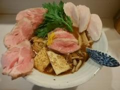 麺処 きなり【弐弐】-3